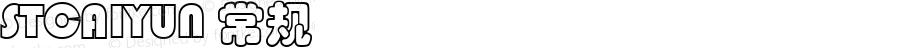 STCAIYUN 常规 Version 1.00 April 19, 2018, initial release