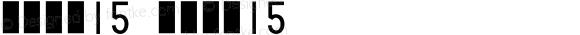 车牌字体15 车牌字体15 5.00