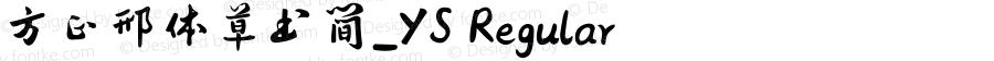 方正邢体草书简_YS Regular Version 1.01