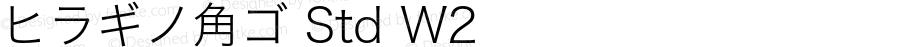 ヒラギノ角ゴ Std W2 7.10