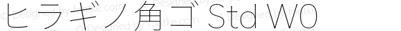 ヒラギノ角ゴ Std W0 Version 7.10