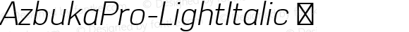 AzbukaPro-LightItalic
