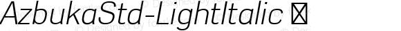 AzbukaStd-LightItalic