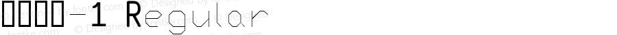 打码机体-1 Regular Macromedia Fontographer 4.1.3 5/29/02