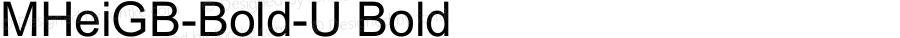 MHeiGB-Bold-U Bold 2.50