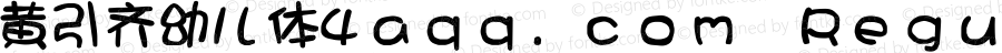 黄引齐幼儿体4aqq.com Regular ver1.0