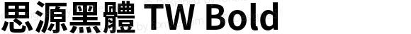思源黑體 TW Bold