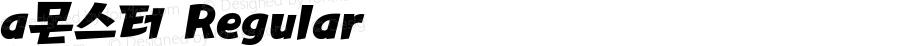 a몬스터 Regular 1.64, TTF FontTong, Only Windows