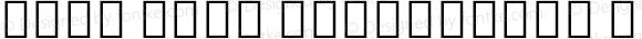 Noto Sans Devanagari Condensed Version 2.000; ttfautohint (v1.8.2)