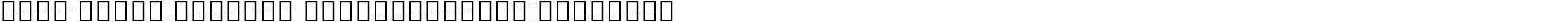 Noto Serif Myanmar SemiCondensed SemiBold