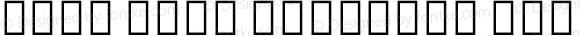 Noto Sans Ethiopic Condensed Bold