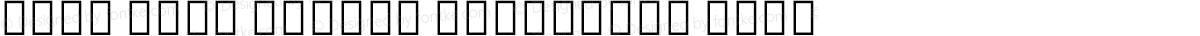 Noto Sans Hebrew Condensed Thin