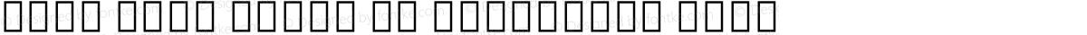 Noto Sans Tamil UI Condensed Thin