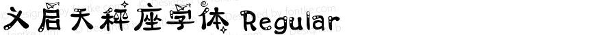 义启天秤座字体 Regular Version 1.00