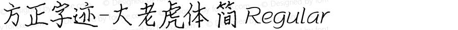 方正字迹-大老虎体 简 Regular Version 1.00