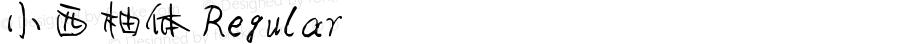 小西柚体 Regular Version 1.00