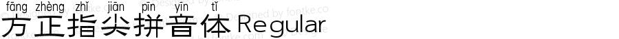 方正指尖拼音体 Regular Version 1.00