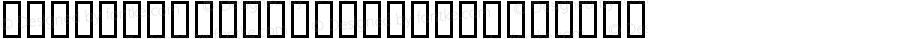 Hexagram names HeiL Regular Version 2.1