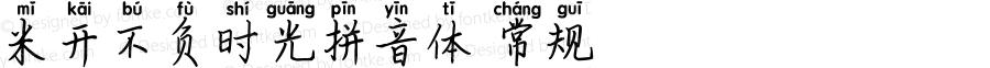 米开不负时光拼音体 常规 Version 1.00;March 15, 2019;FontCreator 11.5.0.2422 32-bit