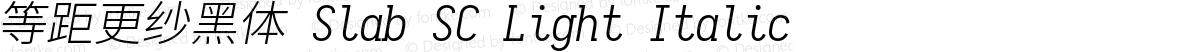 等距更纱黑体 Slab SC Light Italic