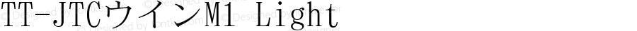 TT-JTCウインM1 Light Version 3.00