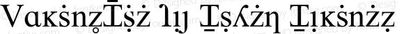 Ptgul-Aya New Roman