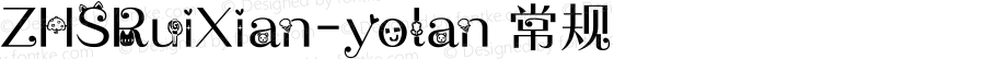 ZHSRuiXian-yolan 常规 Version 0.00 March 3, 2010
