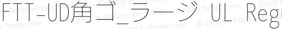 FTT-UD角ゴ_ラージ UL