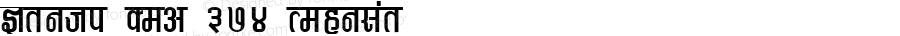 Kruti Dev 374 Regular 1.0 Fri Apr 04 08:33:58 1997