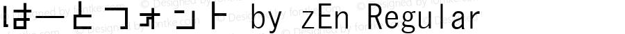 はーとフォント by zEn Regular 1.0