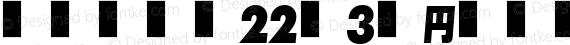 TT-Num22-N3-Regular Regular preview image