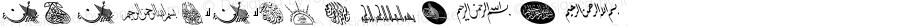 ALAWI-3-18 Normal 1.0 Fri Dec 22 16:42:48 1995