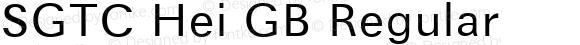 SGTC Hei GB Regular Version 1.2