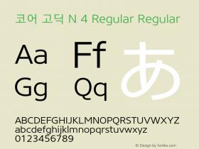 코어 고딕 N 4 Regular