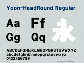 Yoon-HeadRound