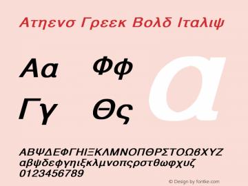 Athens Greek