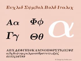 Euclid Symbol