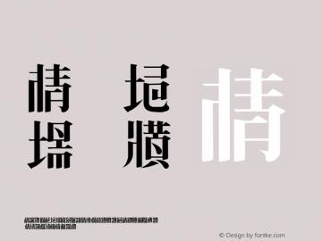 SHINOBI_IROHA