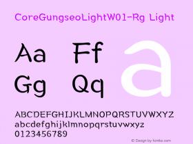 CoreGungseoLight-Rg