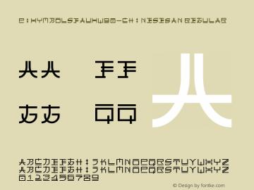 PIXymbolsFaux-ChineseSan