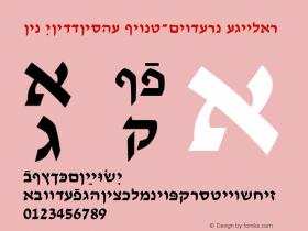 Ain Yiddishe Font-Modern