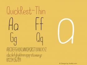 QuickRest-Thin