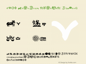 1689 Almanach symbols
