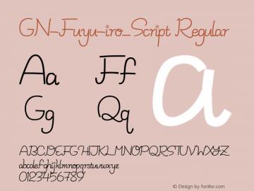 GN-Fuyu-iro_Script