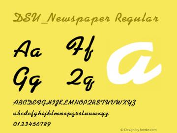 DSU_Newspaper