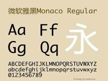 微软雅黑Monaco