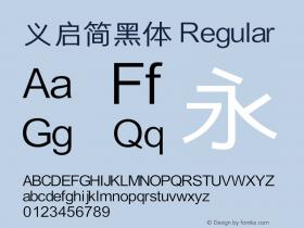 Iekie Typeface Fonts Download,义启字库Typeface Fonts