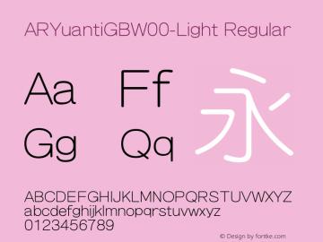 ARYuantiGB-Light