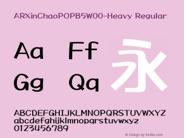 ARXinChaoPOPB5-Heavy