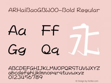ARHaiBaoGB-Bold